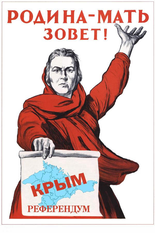12.03.2014] РОДИНА-МАТЬ ЗОВЁТ! РЕФЕРЕНДУМ В ...: www.odin-fakt.ru/galereya/rodinamat_zovet_refere