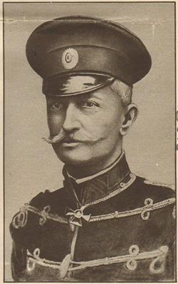 Генерал-лейтенант А. А. Брусилов.