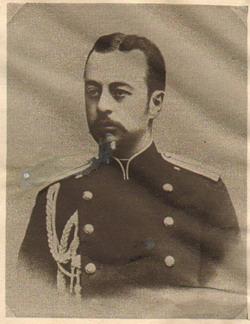 Генерал-губернатор Галиции, ген.-лейтенант, граф Г. А. Бобринский.