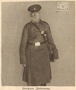 Ветеран Двойников.