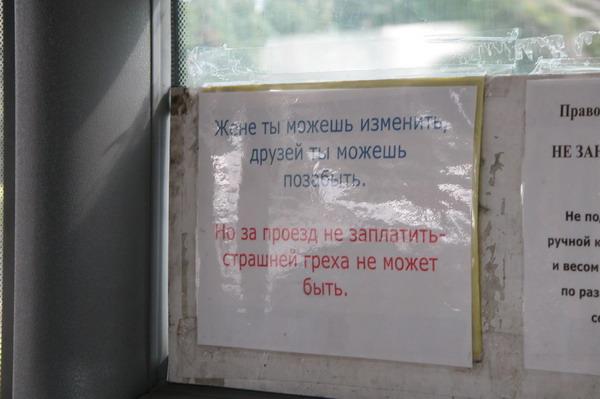 """"""",""""www.odin-fakt.ru"""